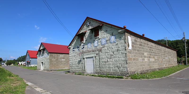 ニセコ町テレワーク施設
